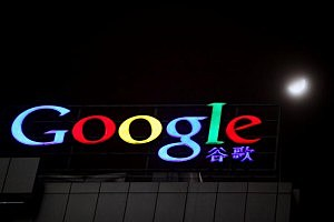 """Doodle My Google""!"